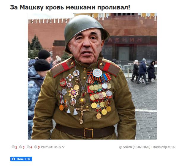Рабіновіч, Москва, День перемоги