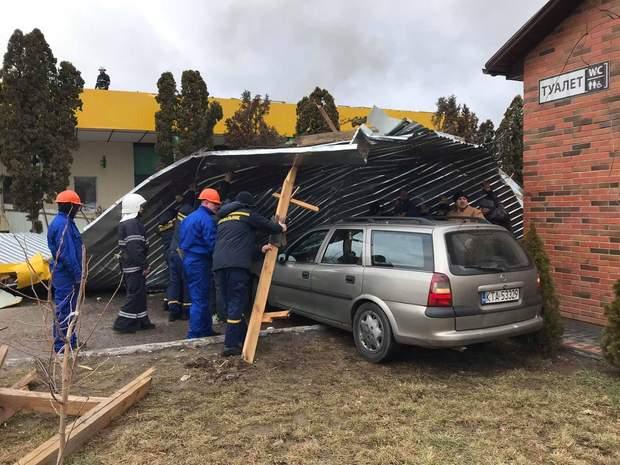 дснс погода негода україна наслідки рятувальники