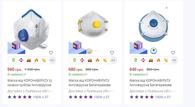 Шахраї продають