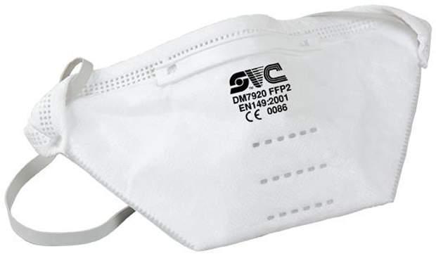 Одноразова маска з рівнем захисту FFP2