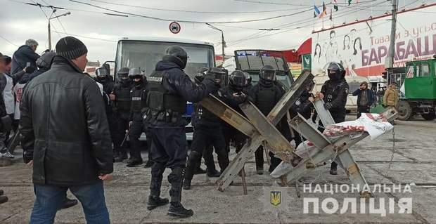 харків поліція сутички барабашово