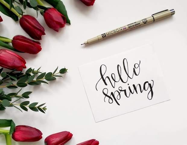 перший день весни