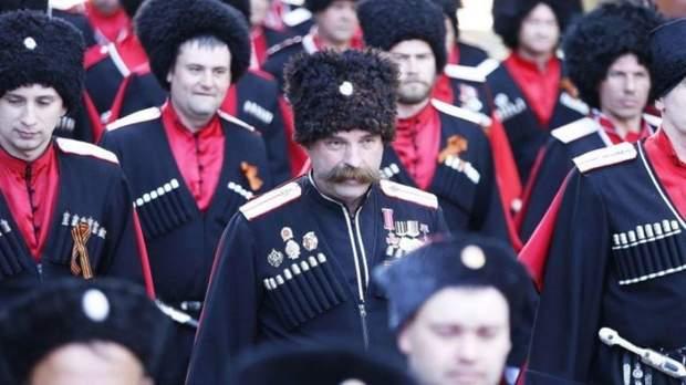 Кубанські козаки
