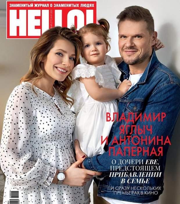 Антоніна Паперна з чоловіком та донькою
