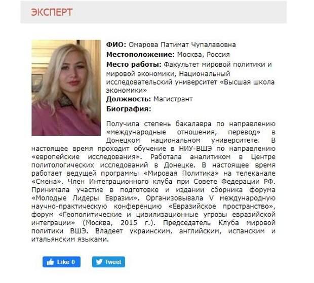 Міла Мельничук – дружина екснардепа Сергія Мельничука