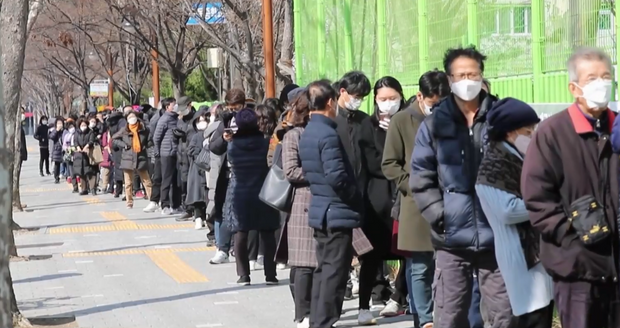Эпидемия в Корее