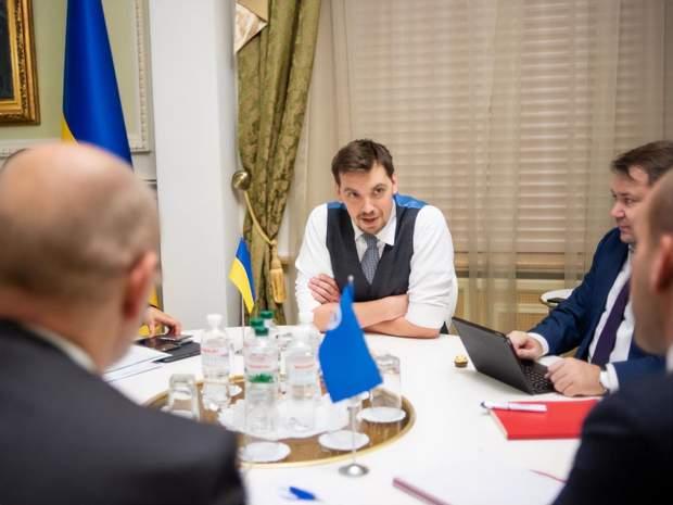 Зустріч Гончарука з місією МВФ