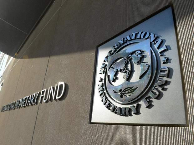 Співпраця з МВФ