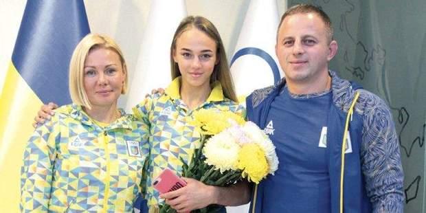 білодід і її батьки
