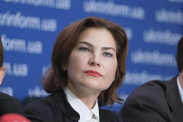 Ірина Венедіктова ДБР