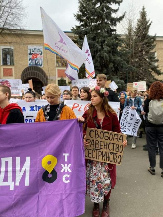 Люди виступали проти сексизму, расизму і гендерного насильства