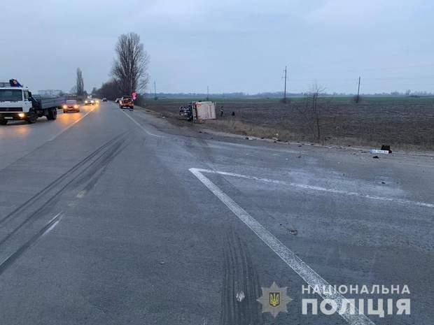 ДТП Бориспіль траса