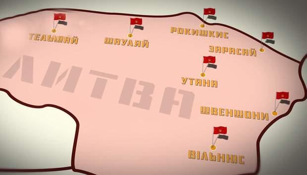 Литовські міста