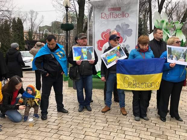 Акція солідарності з окупованим Кримом
