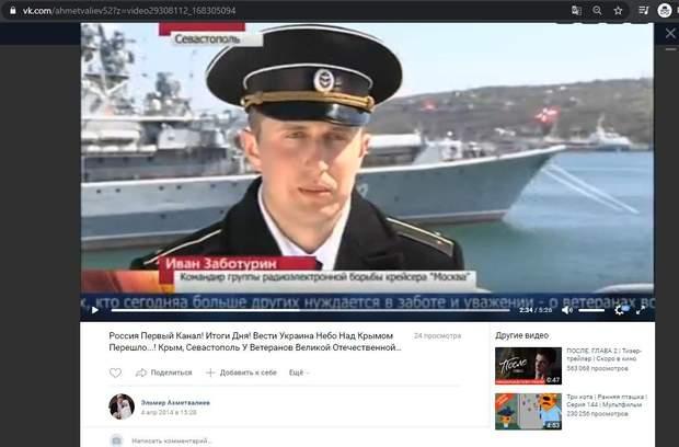 окупанти крейсер