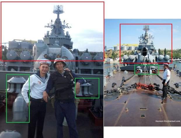 Борисенко на крейсері