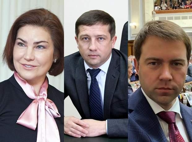 Ірина Венедіктова Сергій Кізь Сергій Іонушас