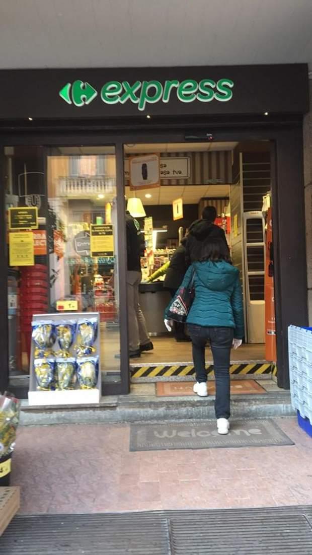 мілан магазини