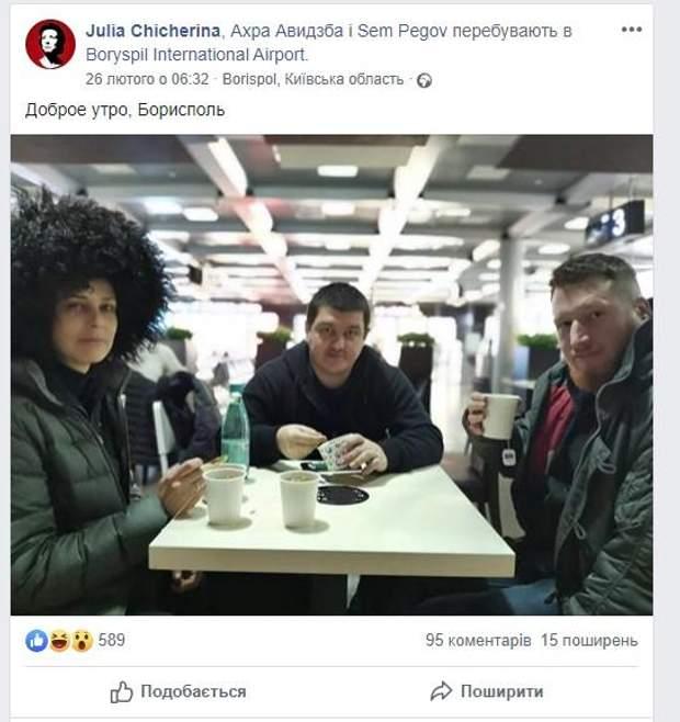Юлія Чичеріна