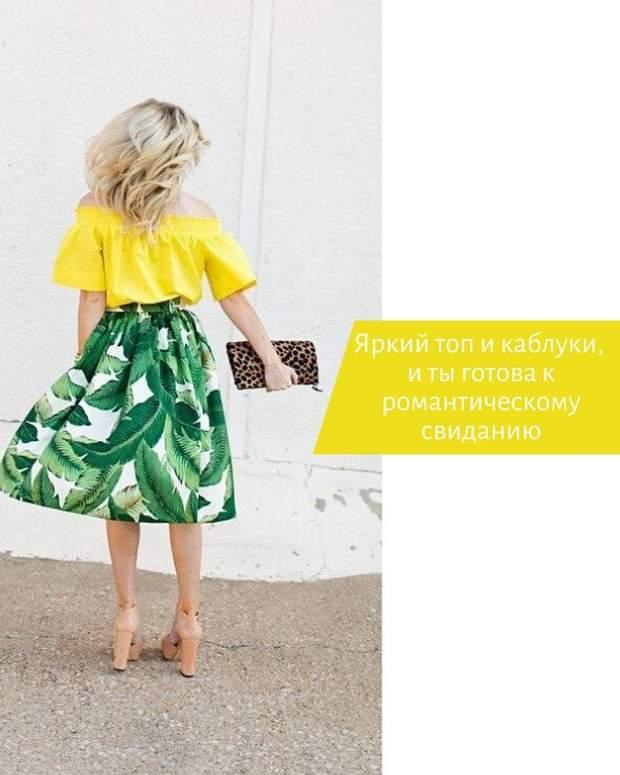 Одяг з тропічним принтом