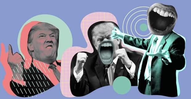 популізм  трамп політика