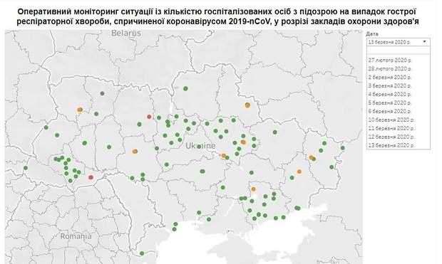 моніторинг ситуації з коронавірусом в україні