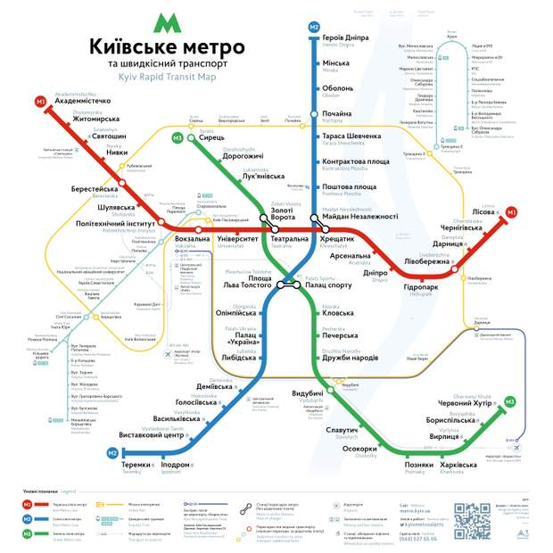 Схема метро Киев