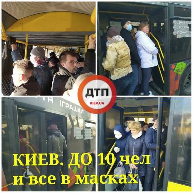 маршрутки у Києві, закриття метро