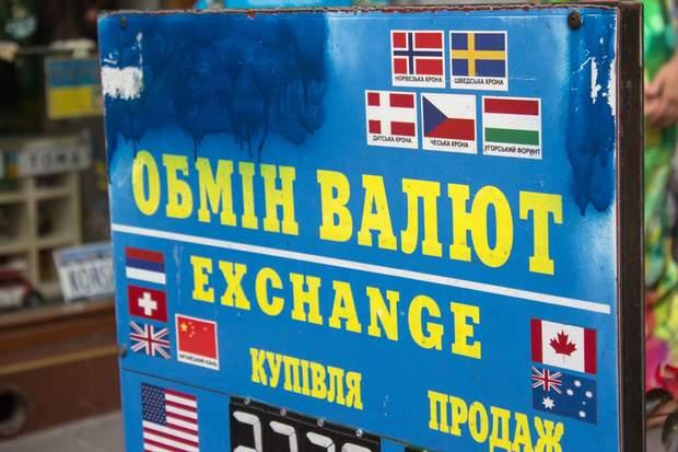 Що відбувається на чорному ринку валют