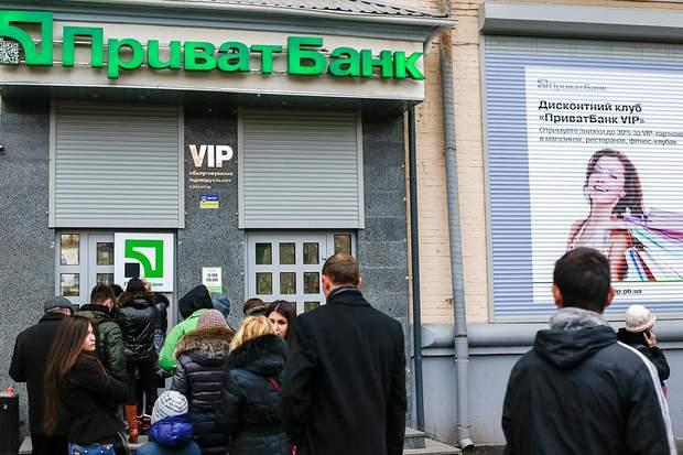 Приватбанк під час карантину