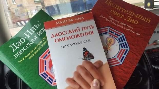 Список книг від Тетяни Решетняк