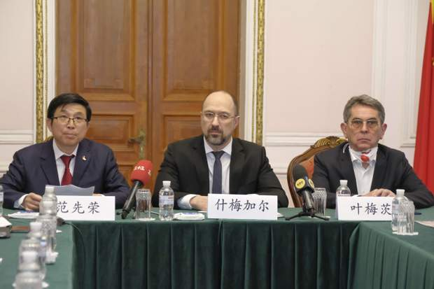 Телеміст Україна-Китай