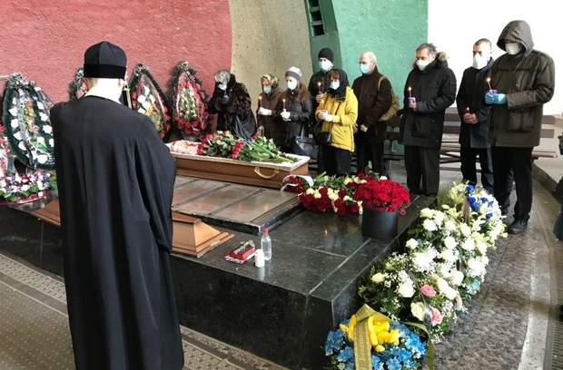 Церемонія не була велелюдною через карантин в Україні