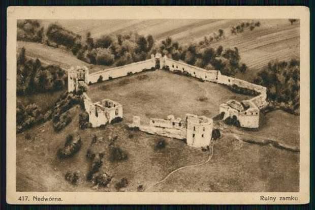 Пнівська фортеця
