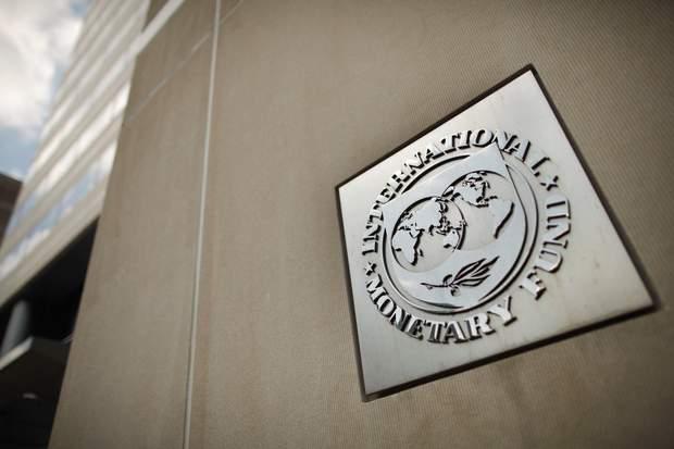 Будівля МВФ