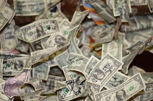 фінансовий моніторинг закон про запобігання легалізації доходів, отриманих злочинним шляхом