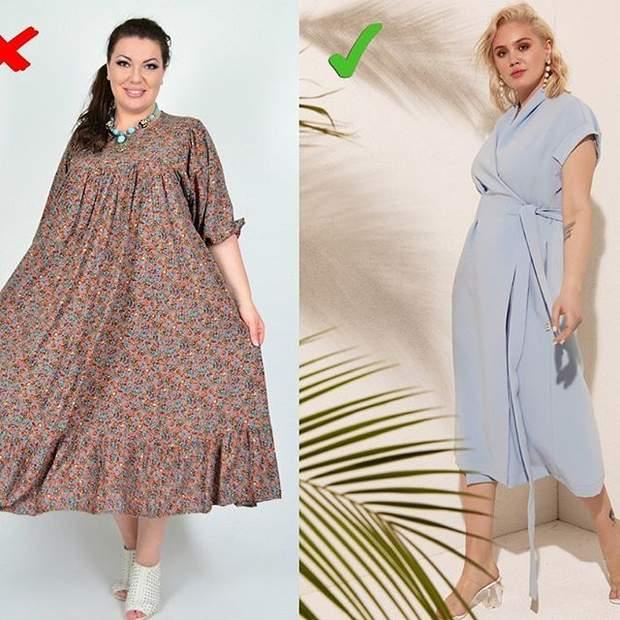 Як обрати сукню: поради для пишнотілих модниць