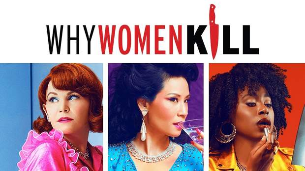 серіал Чому жінки вбивають
