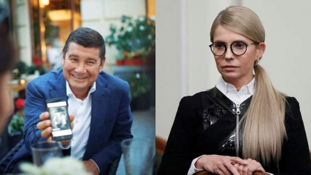 тимошенко онищенко