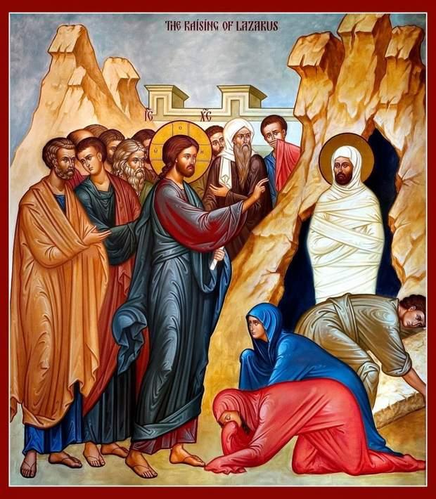 11 квітня християни вшановують Лазареву суботу