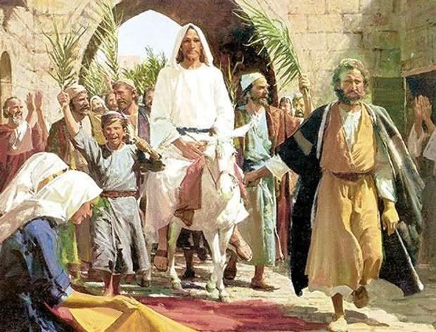 В'їзд Бога в Єрусалим