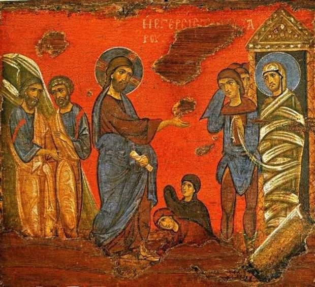 11 квітня відзначається Лазарева субота