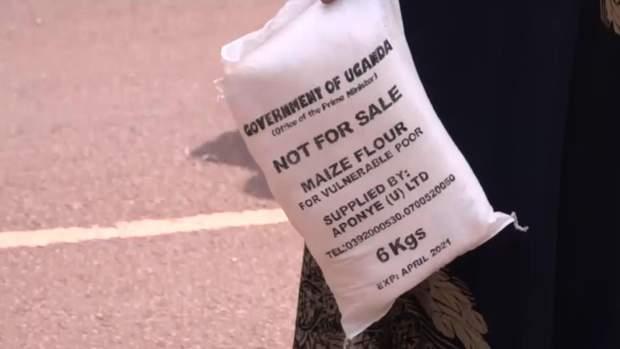 Уганда ООН гуманітарна допомога