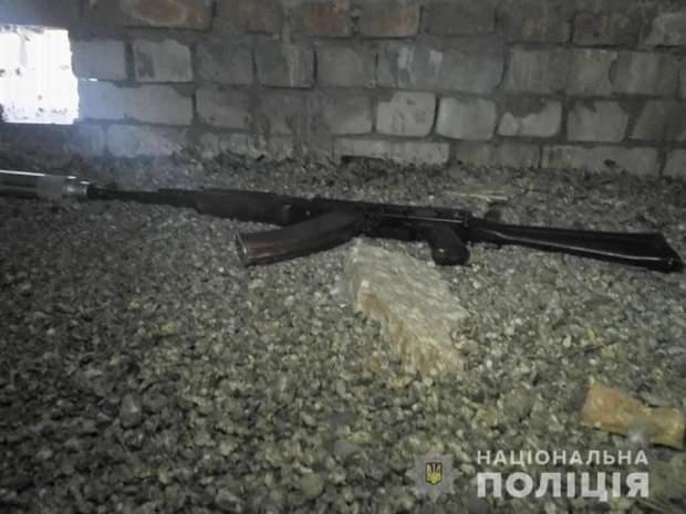 зброя з якої стріляли