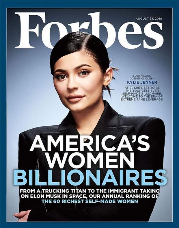 Кайлі Дженнер вдруге очолила рейтинг наймолоших мільярдерів