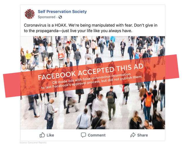Facebook не блокирует рекламу с фейками про COVID-19