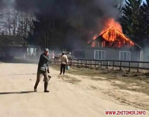 Пожежа у сільраді на Житомирщині