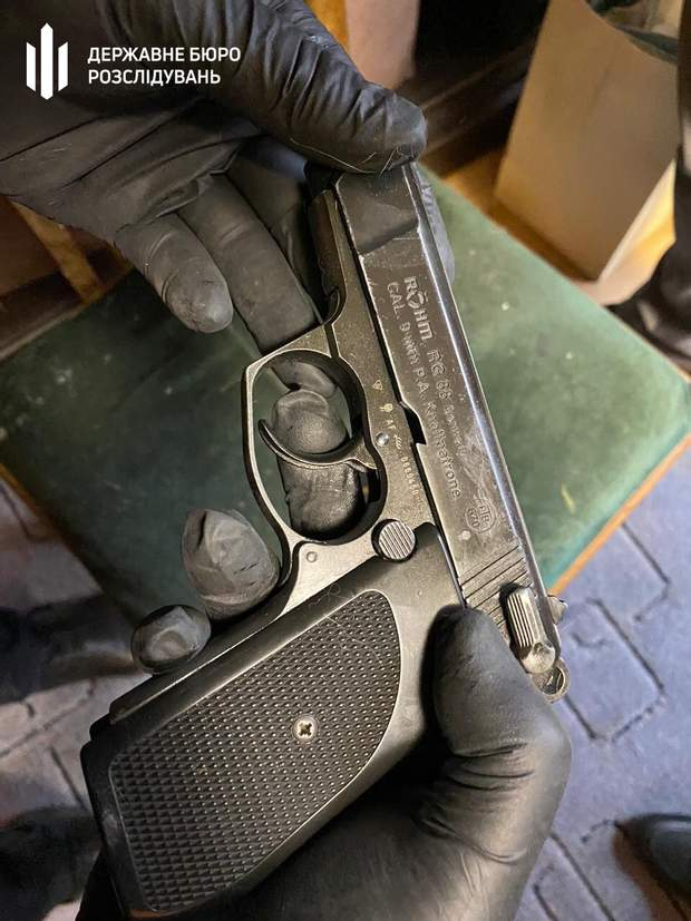 Пістолет Чорновол