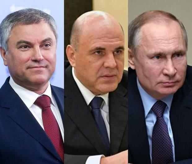 В'ячеслав Володін Михайло Мішустін Володимир Путін
