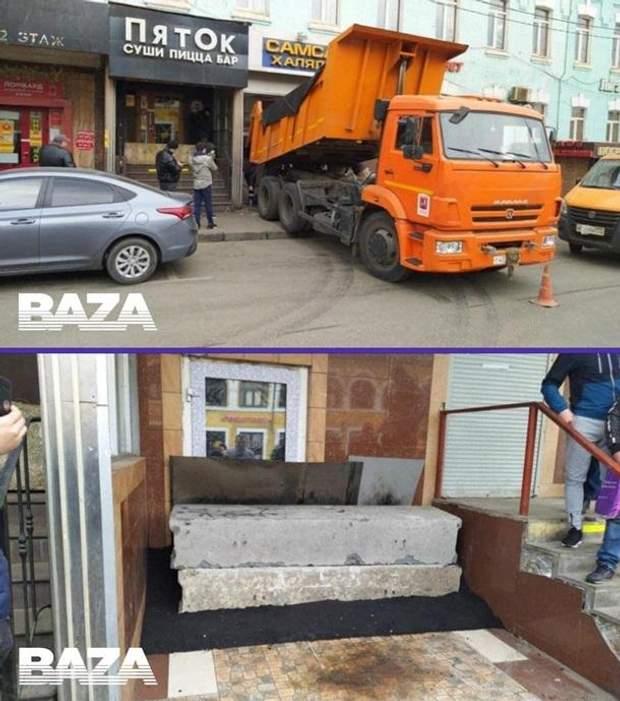 В Москві забетонували кафе